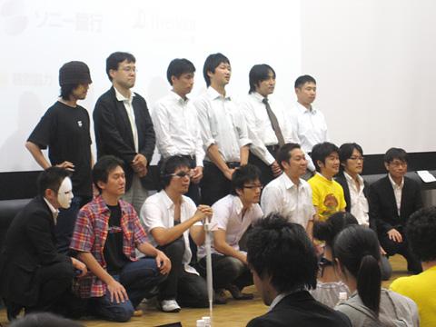 WISH2009 at ベルサール九段