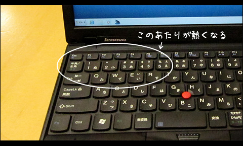 Thinkpad X100e レビュー/冷却ファン