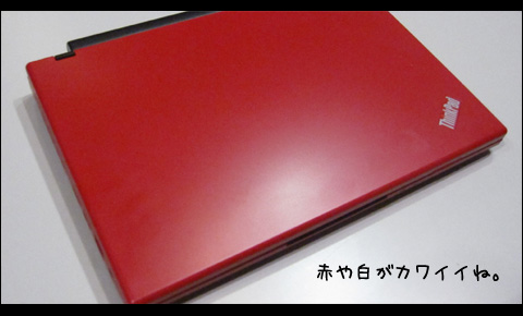 Thinkpad X100e レビュー/まとめ