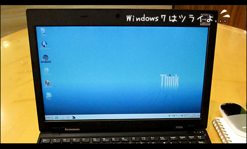 Thinkpad X100e レビュー/Windows 7