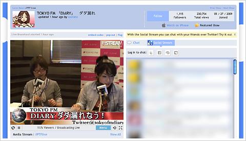 TOKYO FM ダダ漏れ