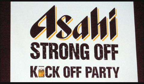 アサヒ ストロングオフ KICK OFF PARTY
