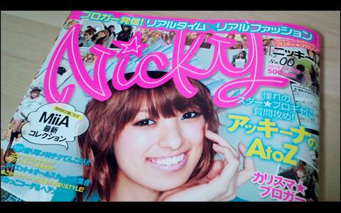 Nicky(ニッキー)