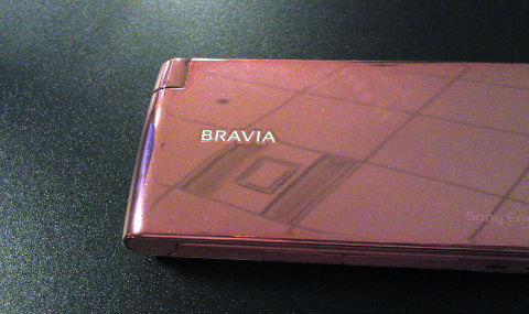 BRABIA Phone S004