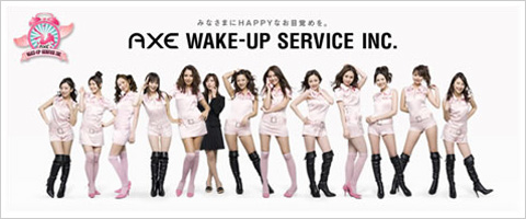 AXE WAKE-UP SERVICE INC.