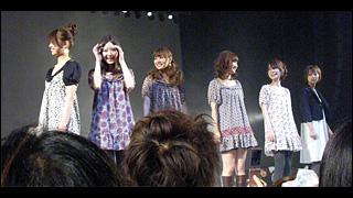 Fairy Tale (フェアリーテイル)