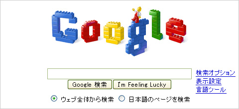 LEGO仕様のGoogleロゴ