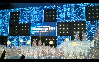 2008年・新宿のイルミネーション