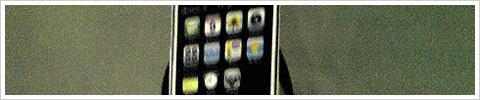 iPhone 3G 発売開始