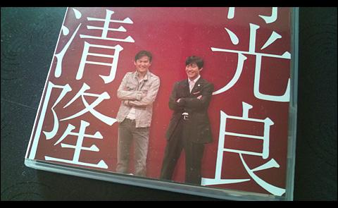 ウッチャンナンチャン TALKLIVE 2007 ~立ち話