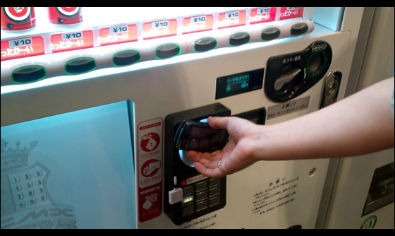 docomo 2010 Winter Collection Preview Event -新商品内覧会- 06