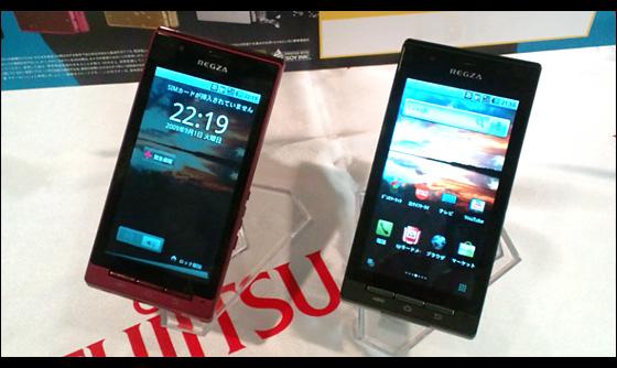 REGZA Phone T-01C プレビュー 01