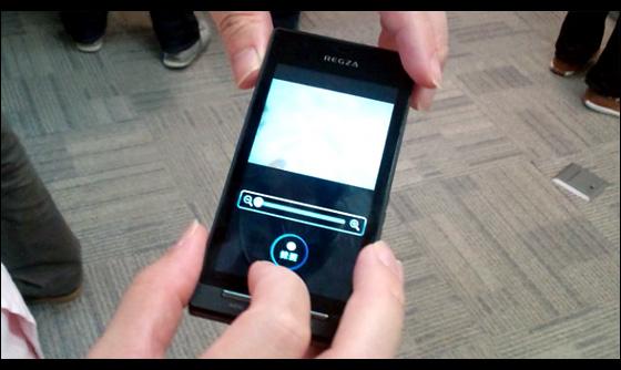 REGZA Phone T-01C プレビュー 03