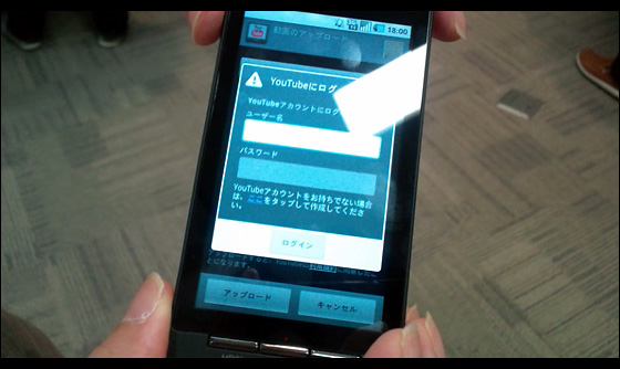 REGZA Phone T-01C プレビュー 04