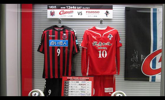 2010年 J2 第38節 コンサドーレ札幌 vs. ロアッソ熊本 04