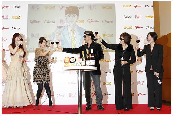 2010 神の雫 ボージョレ・ヌーボー&チーザ 解禁記念パーティー 09