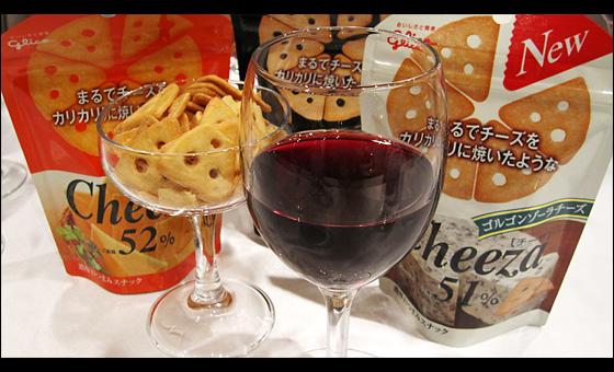 2010 神の雫 ボージョレ・ヌーボー&チーザ 解禁記念パーティー 10