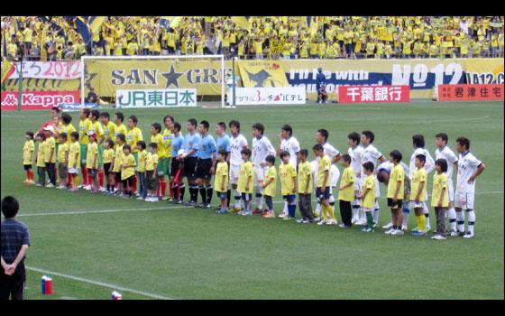 2012年 J2 第15節 ジェフユナイテッド千葉 vs ロアッソ熊本