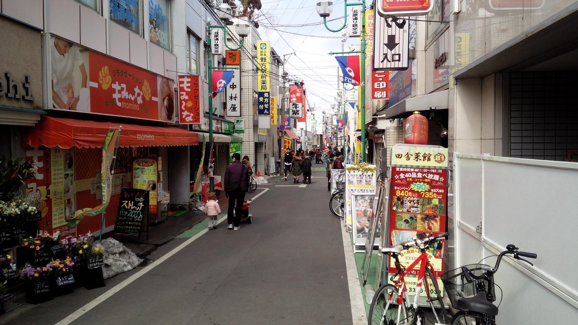 野方駅の商店街