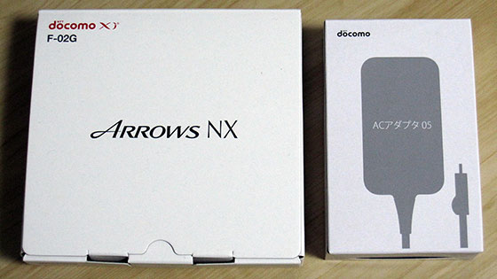 ARROWS NS (F-02G)
